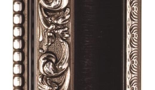 SA 1125-4