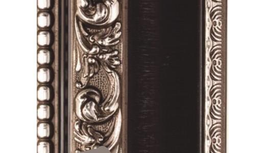 SA 1126-4