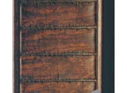SA 1128-2