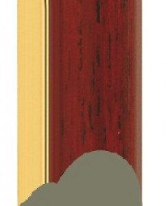 SA 153-1