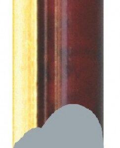 SA 153-9