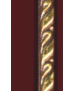 SA 338-2